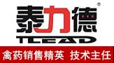 河南泰力德生物科技有限公司